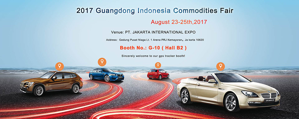 Welcome-to-visit-our-Indonesia-Commodities-Fair.jpg