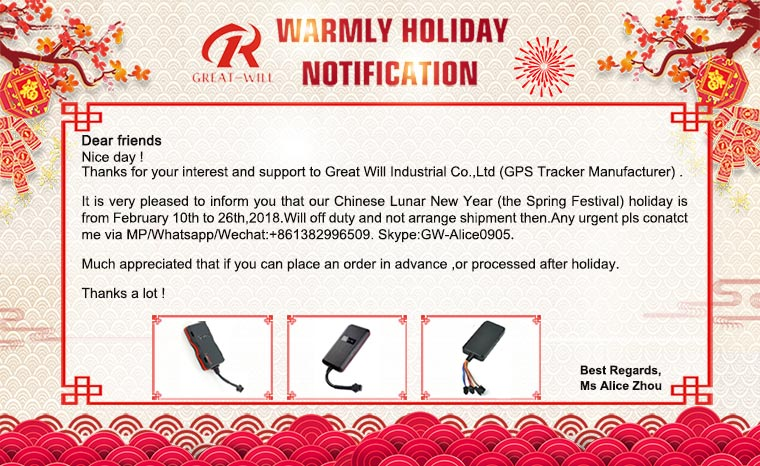 Great-will-Gps-Factory-Holiday-Notice.jpg