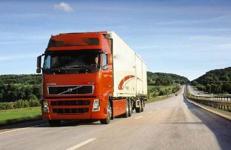 Car GPS Tracker monitoring platform for logistics vehicle