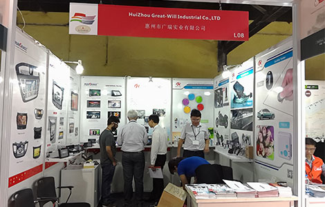 Focus India GPS industry event trade show
