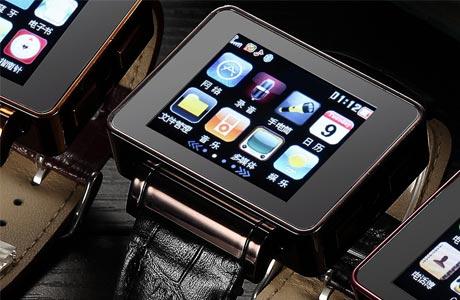 gps locating Smart watch